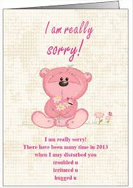 sorry cards sorry greeting cards for husband friends boyfriend