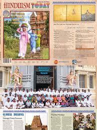 hinduism today apr may jun 2014 thoppukaranam java reincarnation
