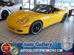 2005 chevrolet corvette z51 used 2005 chevrolet corvette z51 for sale in winnipeg manitoba