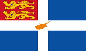 Golden Dawn Flag Deutsches Kaiserreich By Kyriakos Cyp On Deviantart