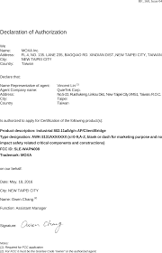 Certification Request Letter Sle 100 Authorization Letter Sle Documents Letter Of