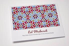 Eid Invitation Card Printable Eid Card Eid Mubarak Card Diy Eid Card Islamic
