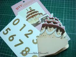azlina abdul 3 tier pop up birthday cake card