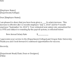 salary increase letter template to employee letter idea 2018