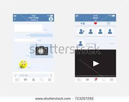 flat ui design media player application stock vector 220603432