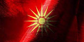 Flag Of Macedonia Photos Of Macedonia Everything Macedonia