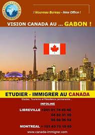 bureau immigration canada montr饌l vision canada immigration inc added a vision canada