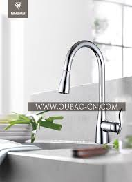 wholesale modern design kitchen faucet single handle faucet pop up