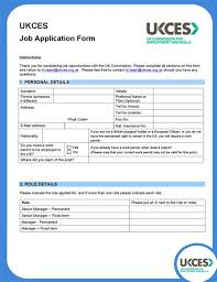 dollarama job application job application password for hollister cv example for builders
