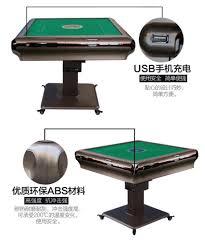 Mahjong Table Automatic by Usb Charge Automatic Mahjong Table Auto Fold