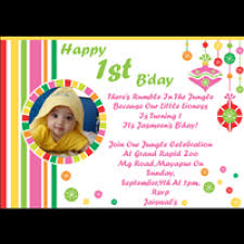 appealing baby 1st birthday invitation card 21 for single card