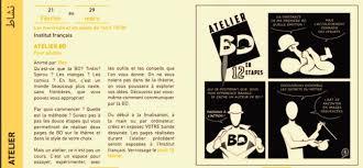 cuisine uip destockage belgique 2 608 mise en page 2