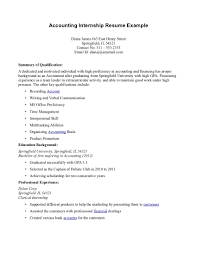 Resume Accounting Graduate Resume Sample For Accounting Students With No Experience Augustais
