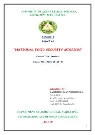 national food security mission seminar