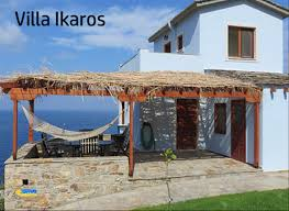 property for sale in ikaria ikapt