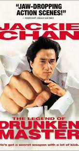 Seeking Wings Imdb The Legend Of Drunken Master 1994 Imdb Martial Arts