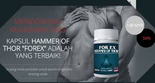 hammer of thor review side effects how to use price india