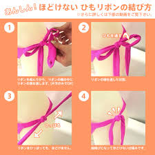 pull ribbon aimerfeel rakuten global market swimsuit string plane 2