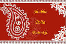 Warm Wishes On Poila Baisakh. Free Bengali New Year eCards | 123 ... - Downloadable