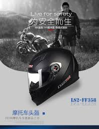 full face motocross helmets newest motorcycle helmet ls2 ff358 full face urban racing