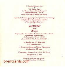 hindu wedding card wordings kerala hindu wedding card wordings in wedding invitation
