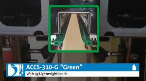 neck guide technology line upgrade for air conveyor intec