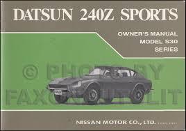 datsun 240z 260z 280z v 8 conversion manual