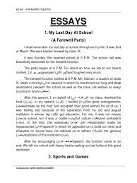 thesis about education in english master thesis topics in english language teaching pdf pediatric
