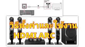 lg home theater dh4530 ว ธ ใช งาน hdmi arc panasonic โฮมเธ ยเตอร ร น sc xh333 5 1ch