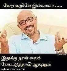 Photo Comment Meme - kollywood actor sathyaraj meme comment image fb comment image
