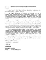 biology tutor cover letter
