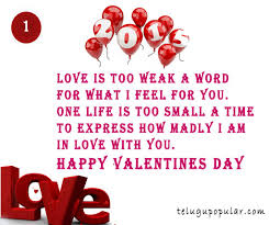 happy valentines day messages for friends and family quotes