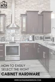 how to choose hardware for cabinets how to easily select the right cabinet hardware ktj design co