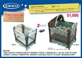 graco travel lite crib with stages davenport 5 in 1 convertible