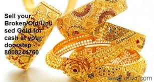 10 grams ornament gold rate at khazana used jewellery in
