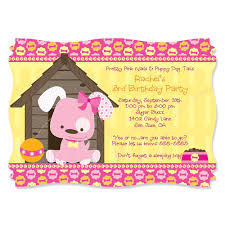 puppy dog personalized birthday party invitations