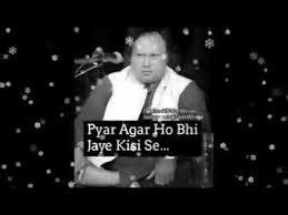 download free mp3 qawwali nusrat fateh ali khan download free allah hoo qawali nusrat fateh ali khan whatsapp status