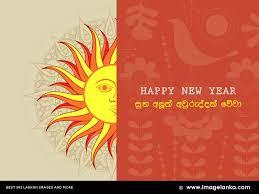 new year card design seasonal greeting cards designs sri lanka