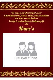 Marriage Wedding Cards Wedding Cards Online Marriage Invitation Printing Online In India