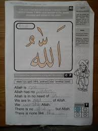 free islamic studies text book for kids my faith islam grade 1
