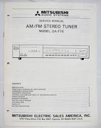 dtr t1000 manual mitsubishi da f76 am fm tuner original service manual u2022 9 25