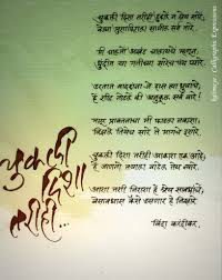 wedding quotes marathi wedding anniversary quotes for parents quotes hitz