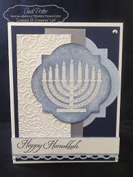 hanukkah gift cards 109 best hanukkah cards images on hanukkah cards