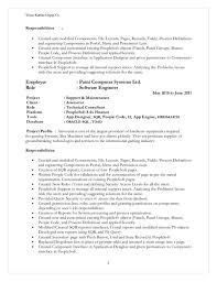 peoplesoft developer cover letter