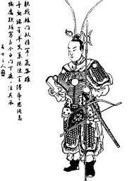bureau d 馗hange sima yi wikivisually