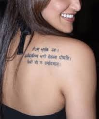 quotes sayings tribal tattoos