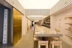 Interior Design Courses Qld Australian Interior Design Awards 2015 Yellowtrace