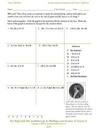 inequality worksheets u2013 wallpapercraft