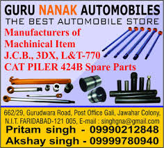 l post replacement parts jcb spare parts buy jcb spare parts product on alibaba com
