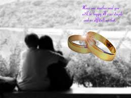 Marriage Day Quotes Wedding Quotes Wedding U0027s Style